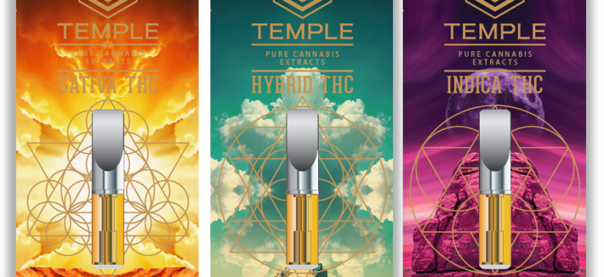 Temple Extracts Reveals New and Improved Hardware, Branding